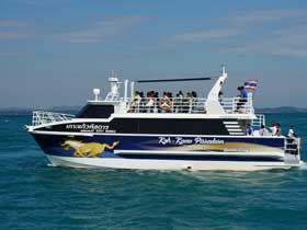 Boonsiri Catamaran Bus and Ferry for transfers from Koh Samet to Koh Chang