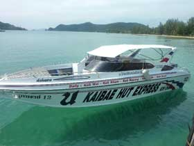 Nor Nou (Kai Bae Hut) Speedboat for transfers from Koh Mak to Koh Chang