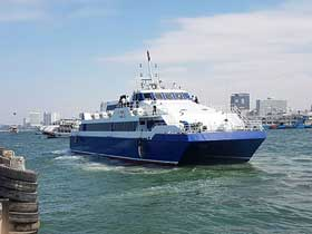 Royal Passenger Catamaran for transfers from Pattaya to Hua Hin