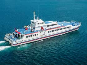Super Jet Catamaran for transfers from Koh Kood to Trat